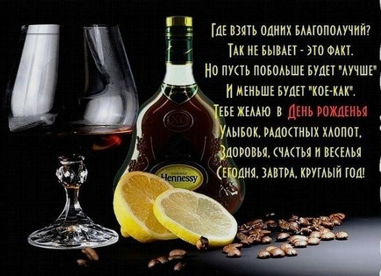 С днём рождения Николай (колючий) 1458799303_sasha-s-dnyom-rozhdeniya