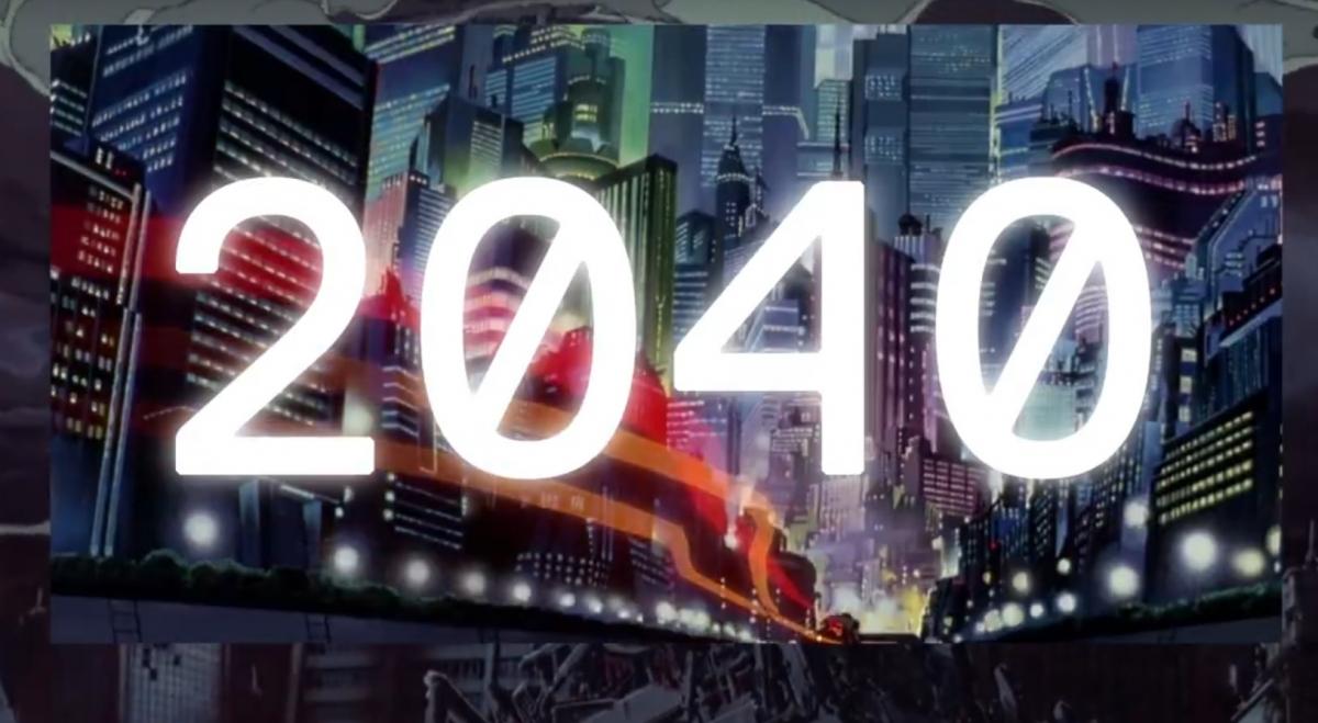 2040 - 1000×563