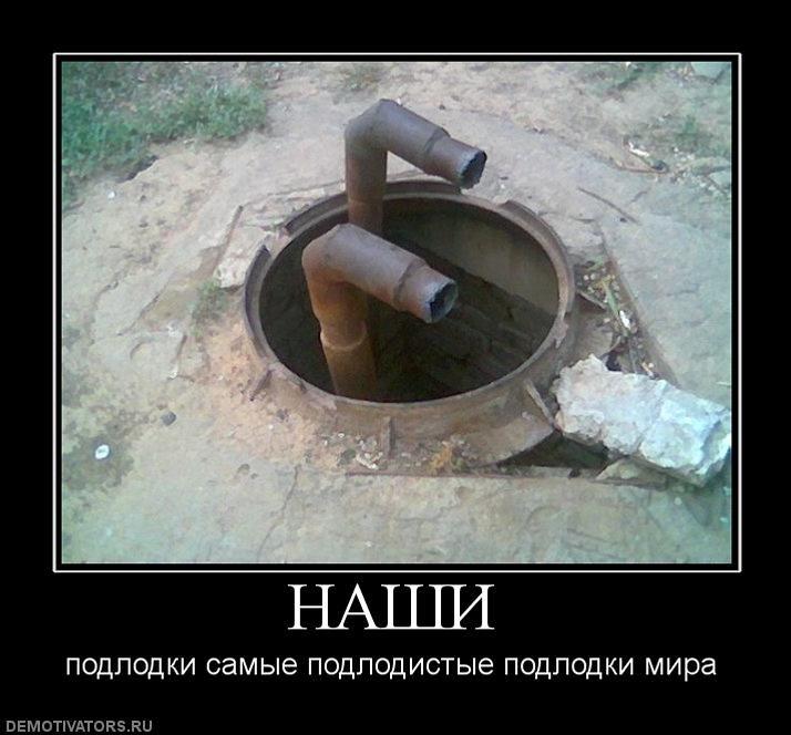 """Док с поврежденной пожаром российской атомной подлодкой """"Орел"""" решили затопить полностью - Цензор.НЕТ 6068"""