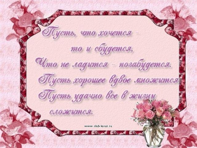 С1 Текст Юрия Нагибина