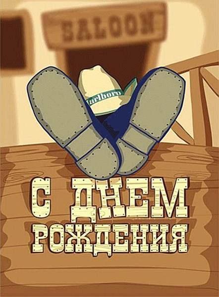 Петровича с Днём Рождения!!! 1393591955