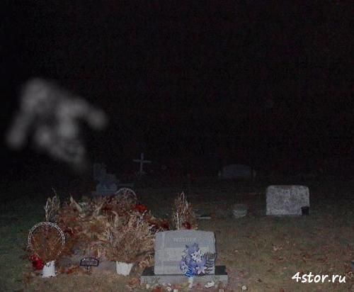 Призраки возле могил...