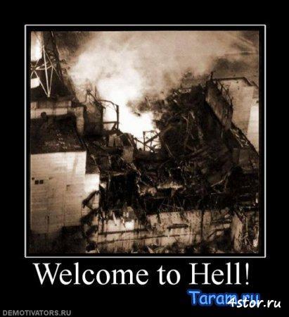 Чернобыль, что забыть нельзя...