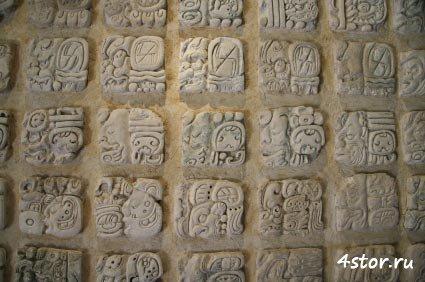В записях Майя нет предсказаний о конце света