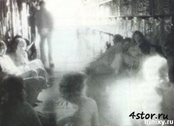 Фотографии призраков, привидений и кое-чего другого