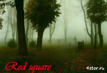 Red square. Обратное действие