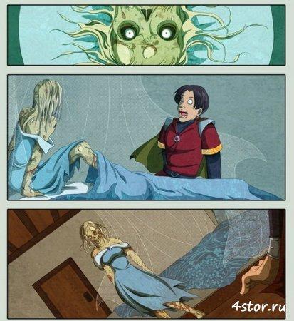 Страшная сказка