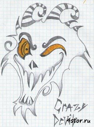 Crasy Devil