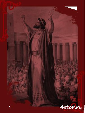 Тайны царя Соломона