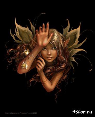 Эльфы, феи, и прочее