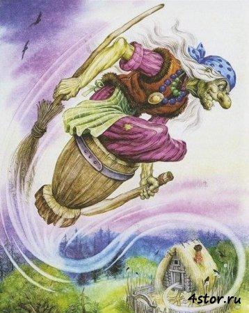 Баба Яга: родня со всего мира