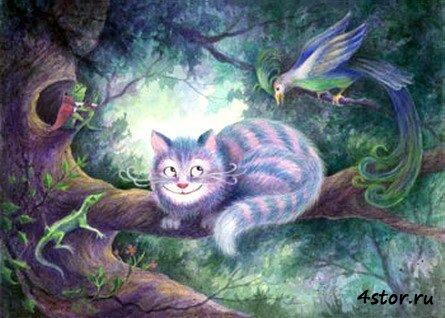 Тот самый Чеширский кот