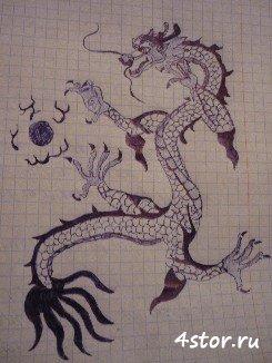Дракон, нарисованный синей ручкой...