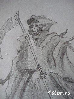 Смерть и зомби