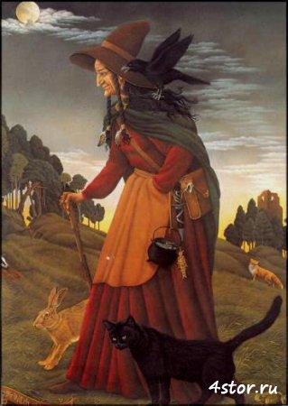 Современная ведьма - миф или реальность?
