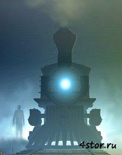 Железнодорожные истории: о поездах и призраках
