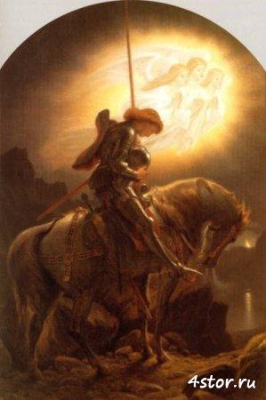 Легенда об Ордене Хранителей Смерти