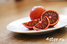 Кровавый апельсин
