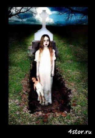 Девочка в могиле