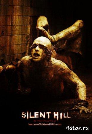 Самые любимые фильмы ужасов