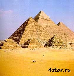 Затерянные пирамиды Египта
