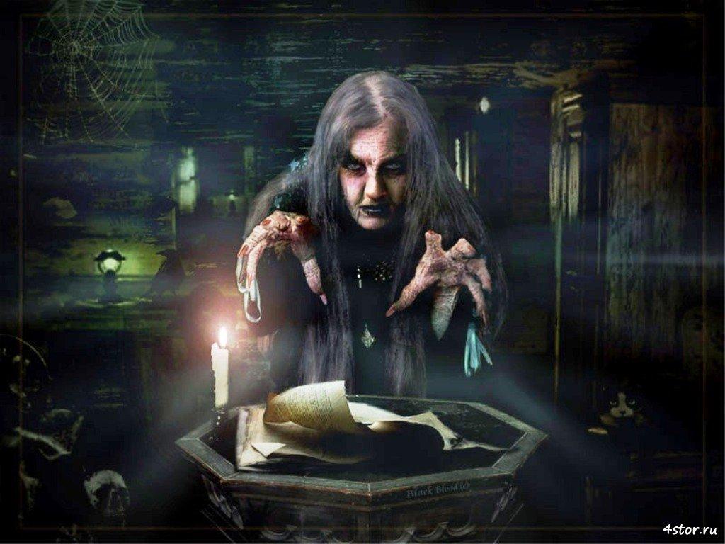 какие персонажи снутри у ведьм