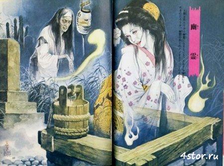 Японская демонология