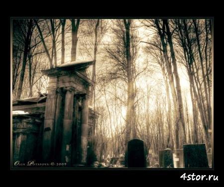 Альбом # 7. Кладбища