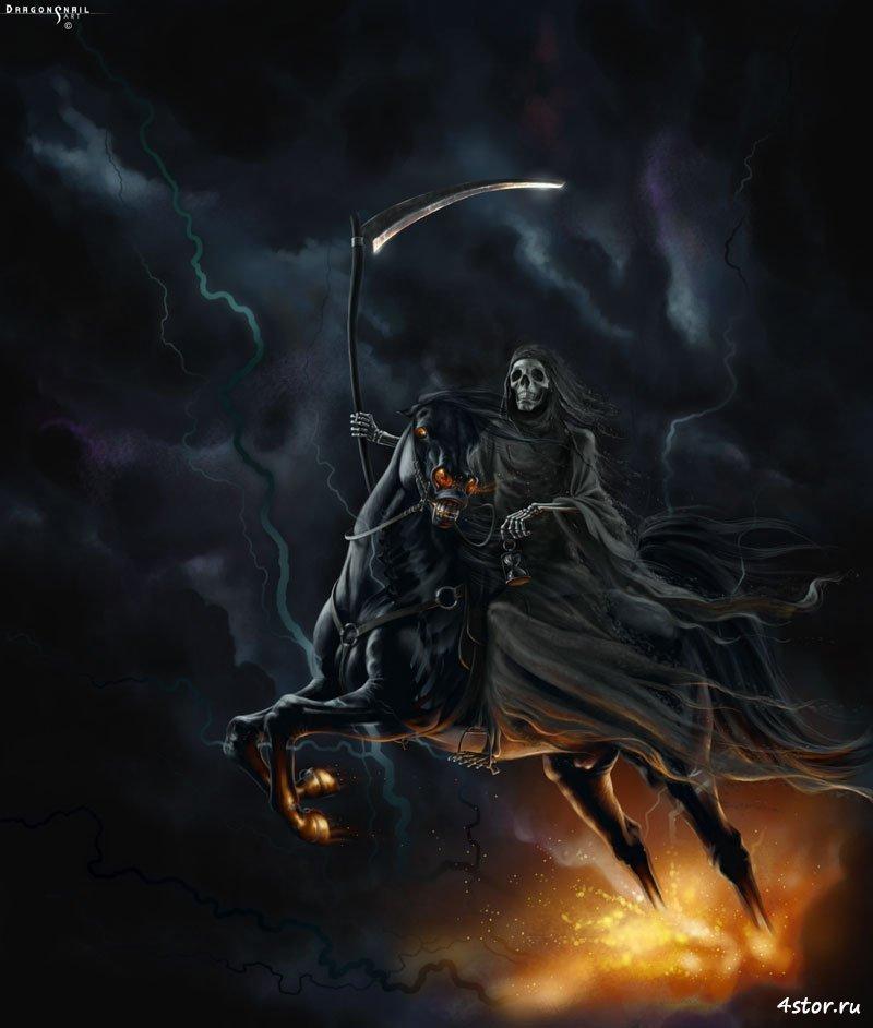 смерть с косой картинки страшные