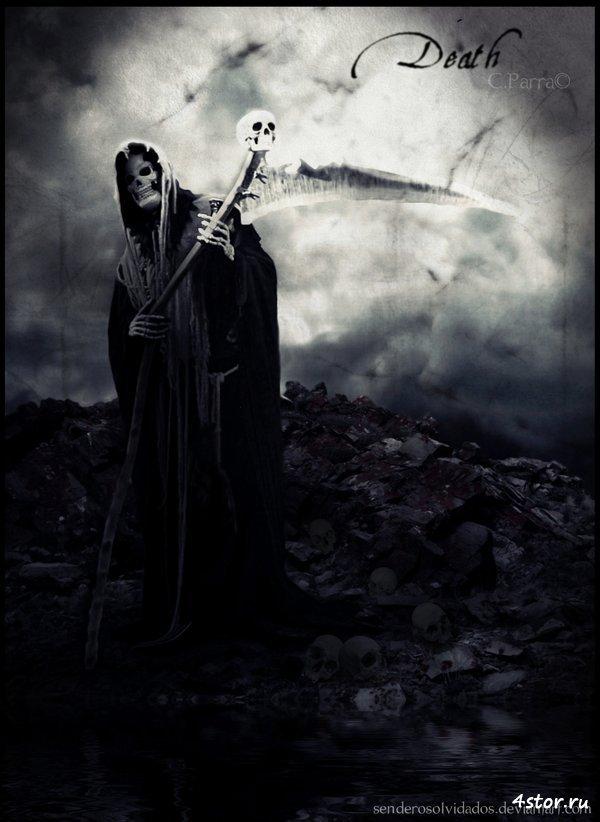 страшные картинки смерть с косой