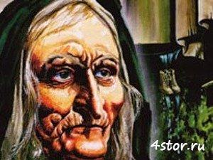 То, что ведьма нагадала 2 (фото)