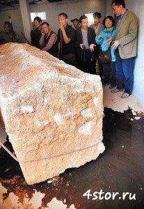 В древней гробнице нашли швейцарские часы