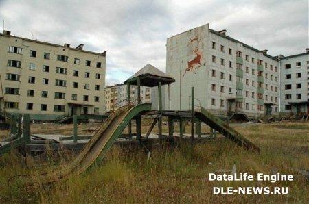 5 городов-призраков России