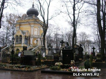 Могильщик старого кладбища