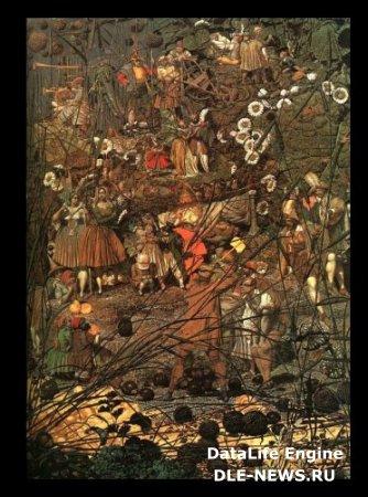 Фир дарриг, Слей бегги и Стуканцы. Кельтская мифология