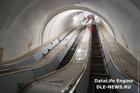 Фото метро