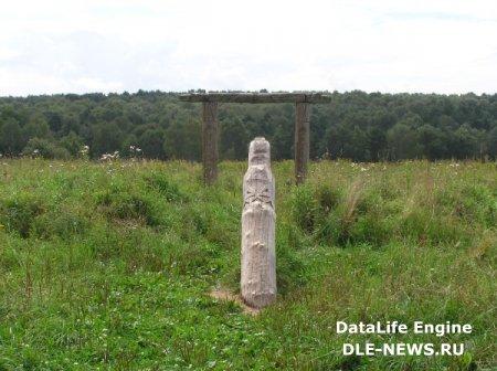 Языческое капище в Битцевском лесу