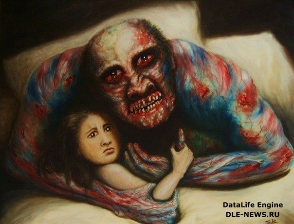Страшные истории - Подборка страшных картинок .