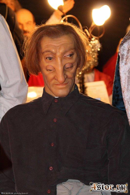 Шекспир Виктория Балашова