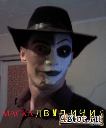 Страшные маски