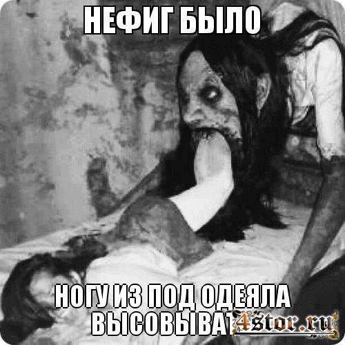 http://4stor.ru/uploads/posts/2013-01/1359226687_qr1fp8zhbc4.jpg