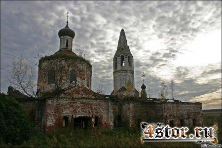 В КПРФ потребовали от Турции вернуть собор Святой Софии христианам - Цензор.НЕТ 7259