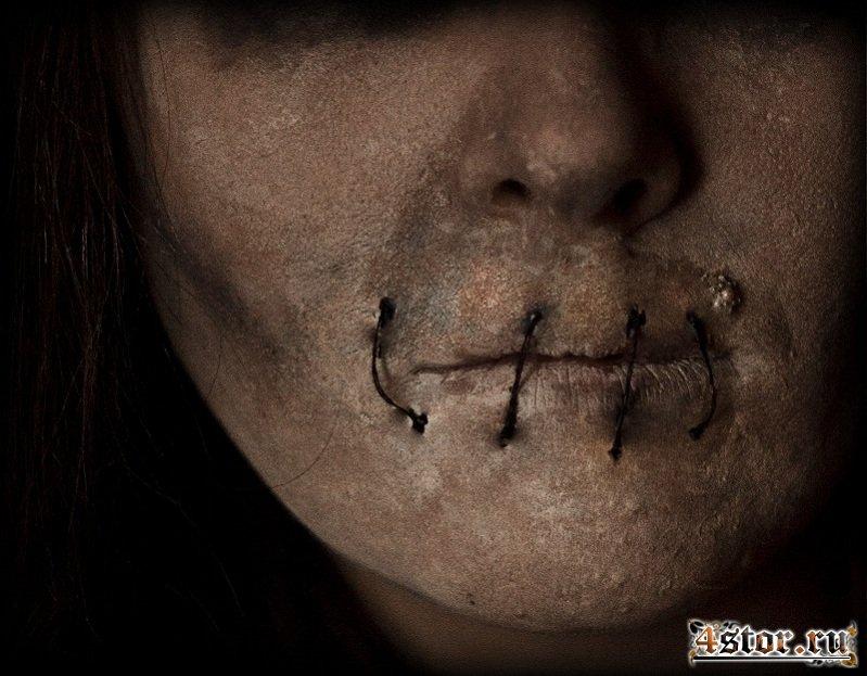 Страшную в рот 9 фотография
