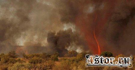 Огненный торнадо