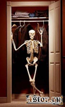 Cкелет в шкафу