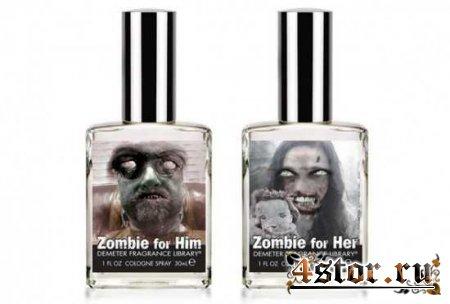 Зомби-парфюм