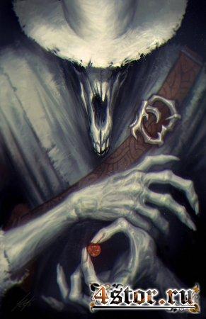 Мрачный Жнец