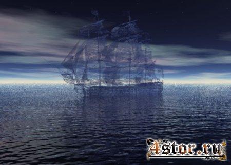 Призрак морей и океанов