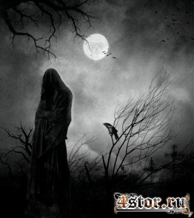 Призраки черной смерти