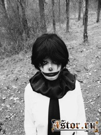 Чёрно-белый Клоун